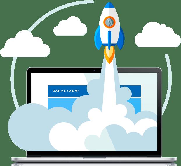 Запуск Еmail-рассылки